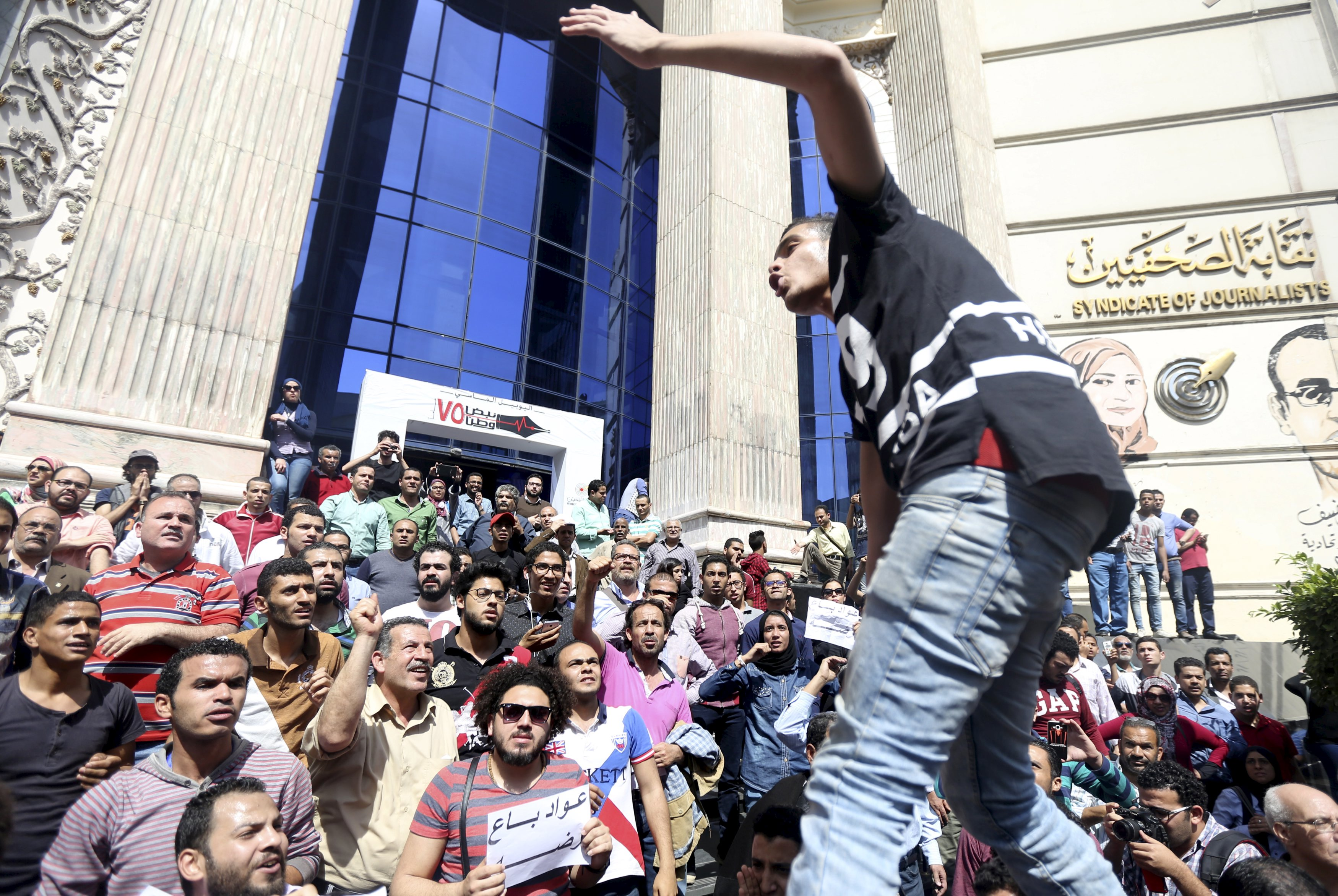 Egyptian Protests April 2015