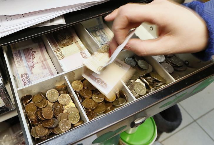 Russian Money in Register