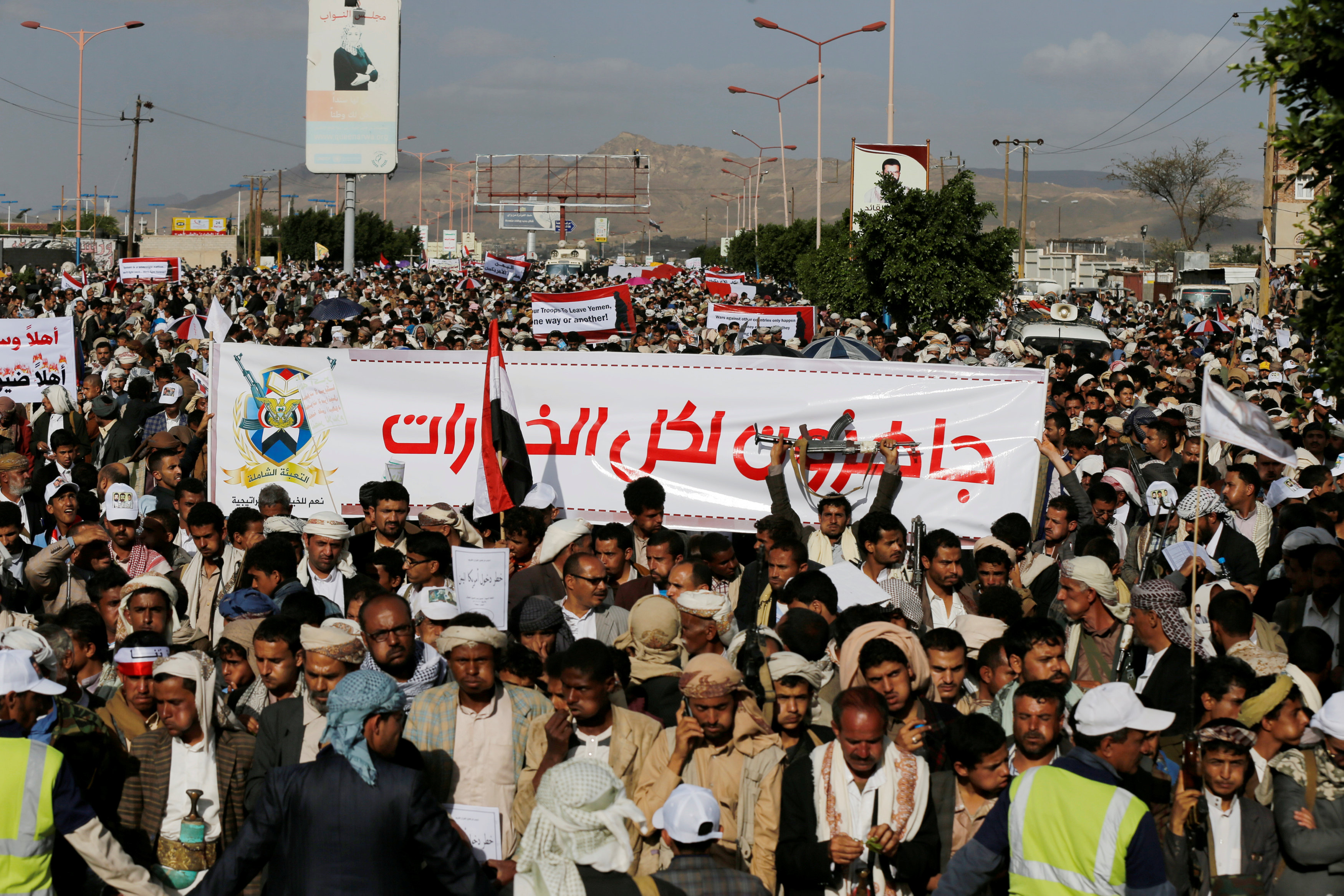 Followers of Houthi movement