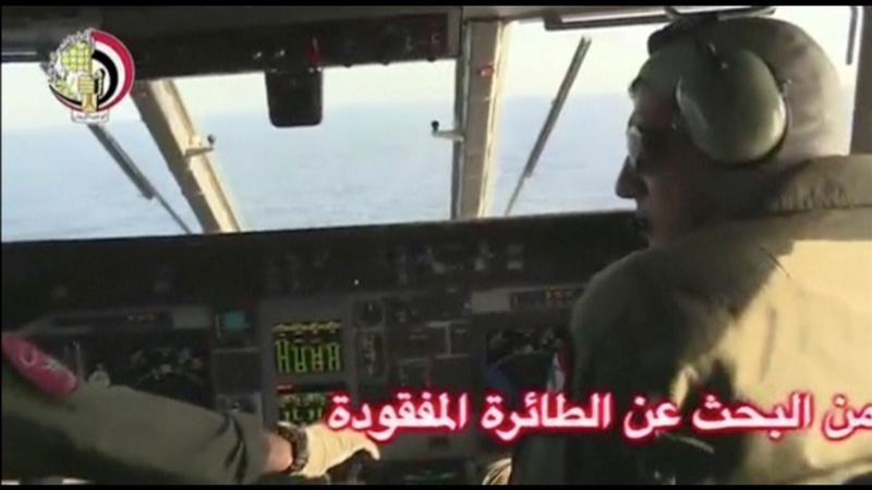 Pilots of an Egyptian military plane take part in a search operation for the EgyptAir plane that disappeared in the Mediterranean Sea