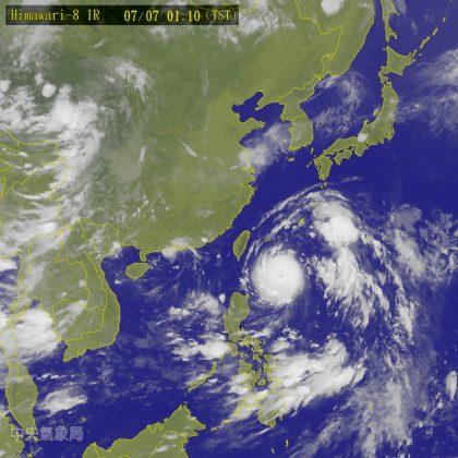 Typhoon Nepartak set to hit Taiwan and China