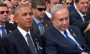 Still image taken from video of Israeli politician's funeral