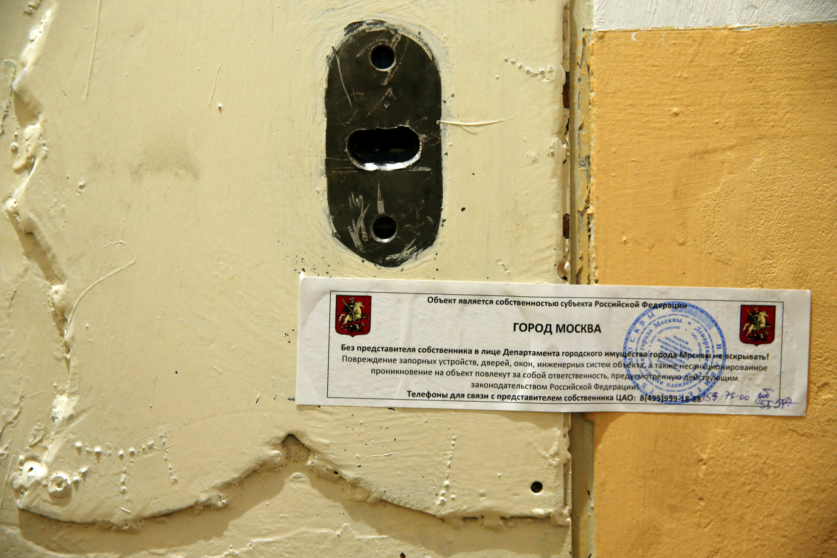 The office door of rights group Amnesty International is sealed off in Moscow, Russia,
