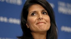 Nikki Haley to-be amassador under Donald Trump for United Nations speaks for Israel