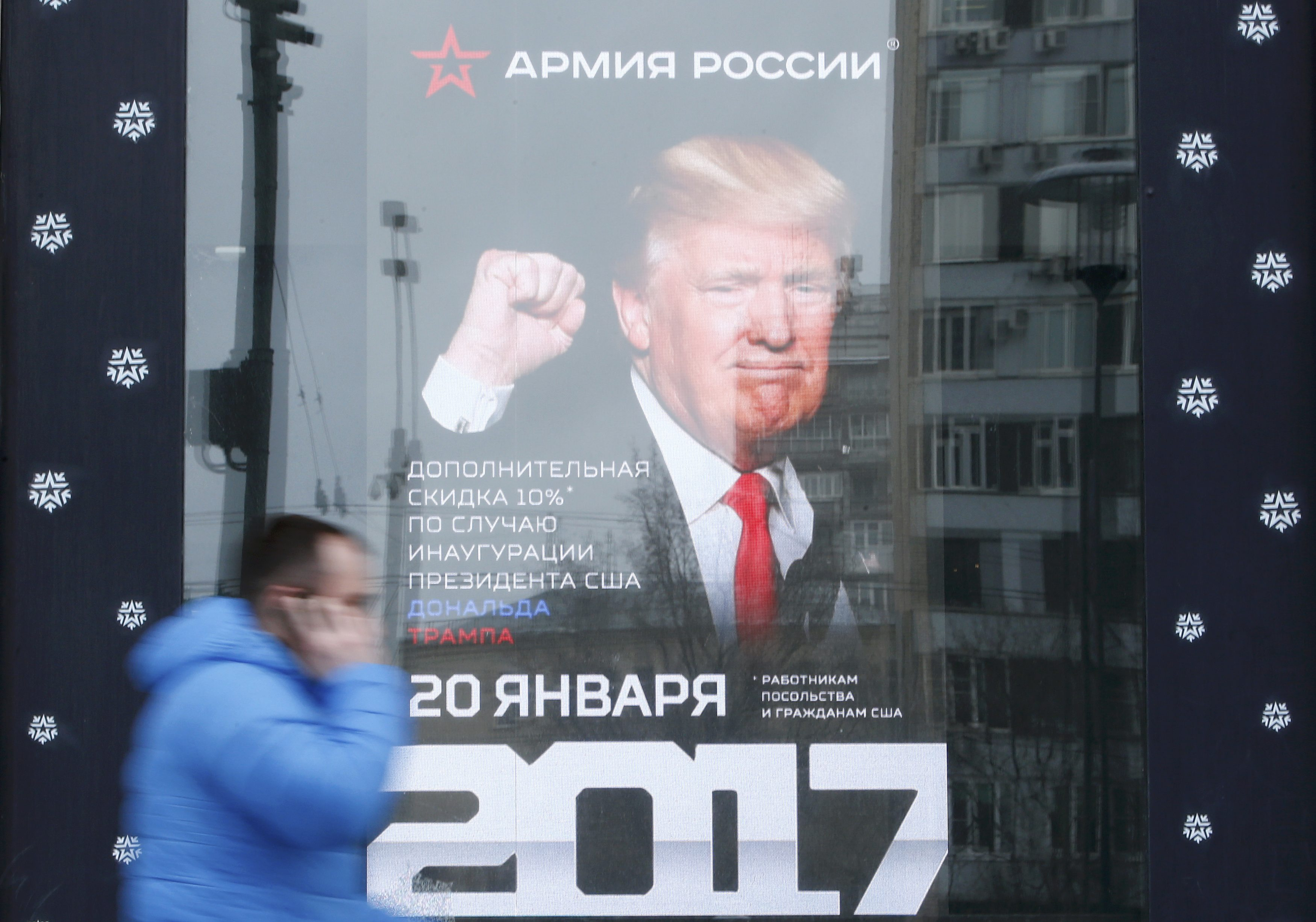 poster of Donald Trump in Russia