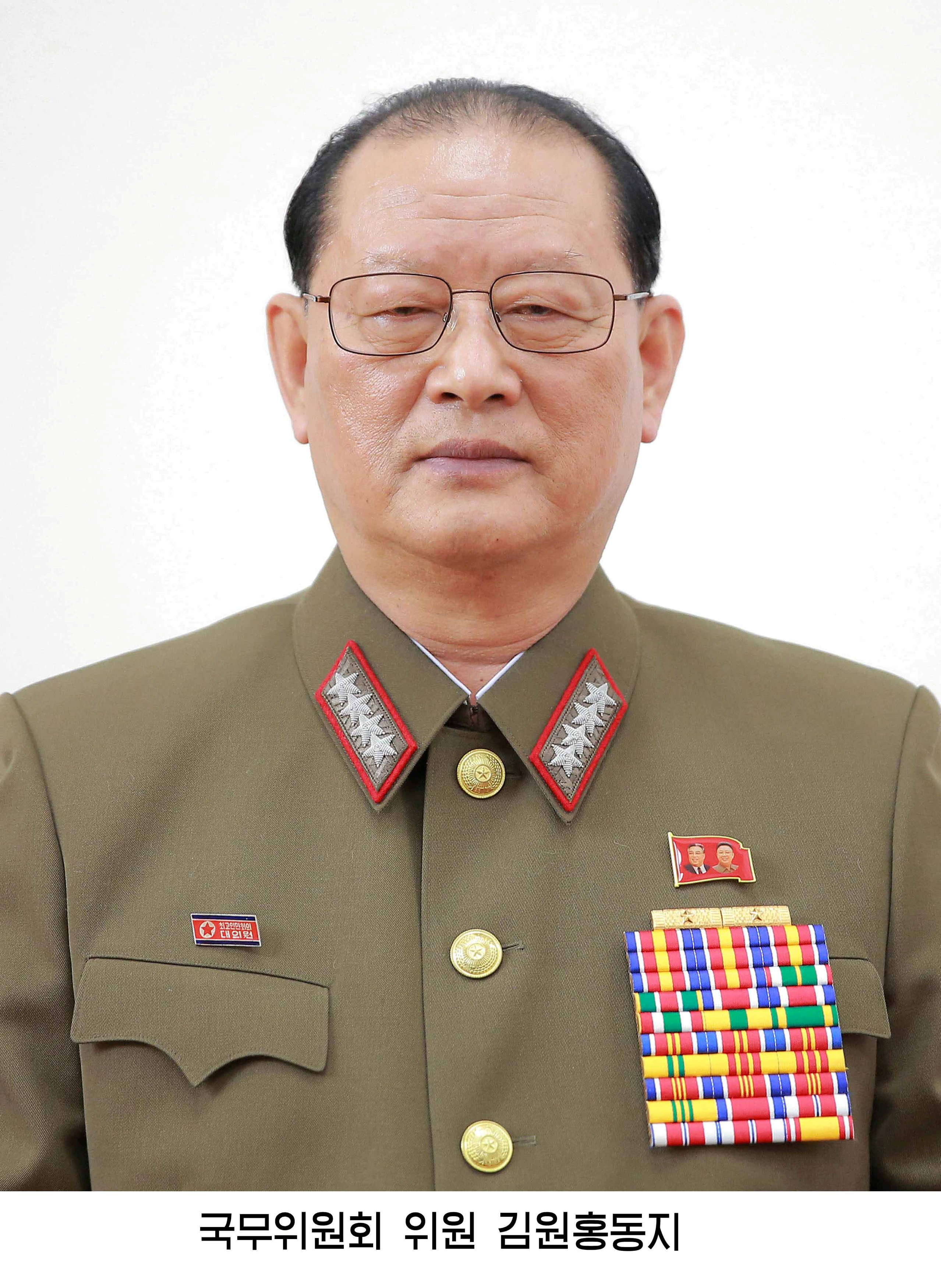 North Korean official