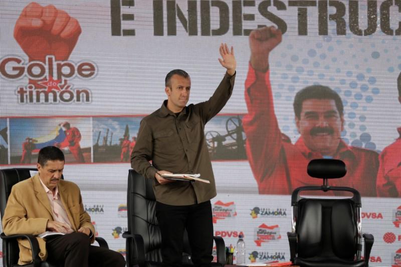 Venezuela Vice President