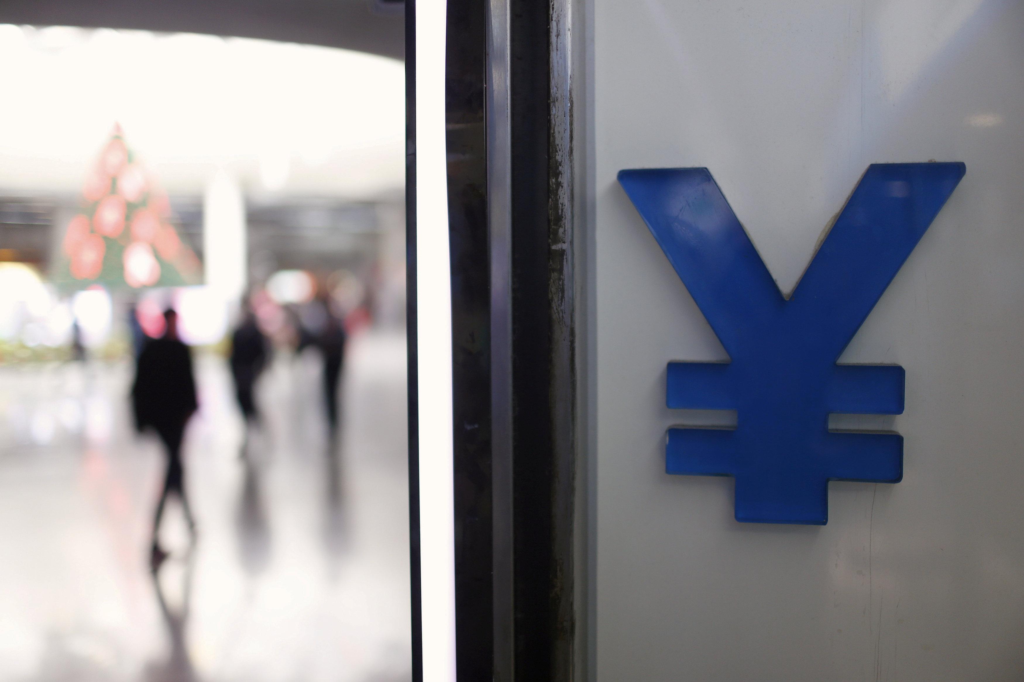 logo of yuan