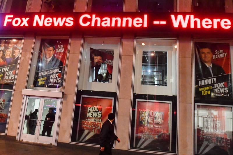 An empty window is seen where the poster of former cable news host Bill O'Reilly was removed from the Fox News Channel offices in Manhattan, New York City, New York, U.S.,