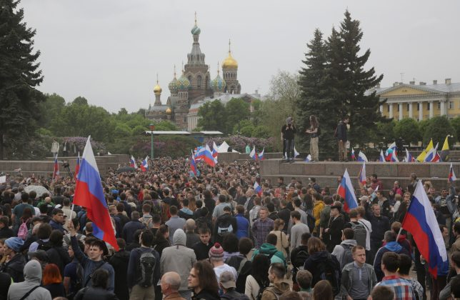 Demonstrators take part in an anti-corruption protest in central St. Petersburg.