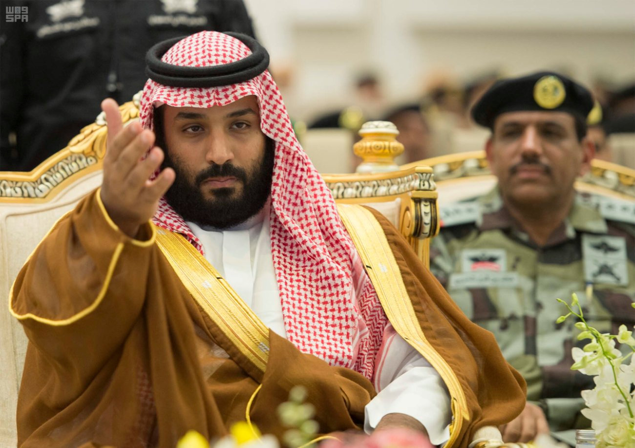 FILE PHOTO - Saudi Crown Prince Mohammed bin Salman gestures during a military parade by Saudi security forces in preparation for the annual Haj pilgrimage in the holy city of Mecca, Saudi Arabia, August 23, 2017. Saudi Press Agency/Handout via REUTERS