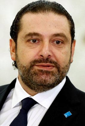 Lebanese Prime Minister-designate Saad al-Hariri reacts at the presidential palace in Baabda, near Beirut, Lebanon November 3, 2016.
