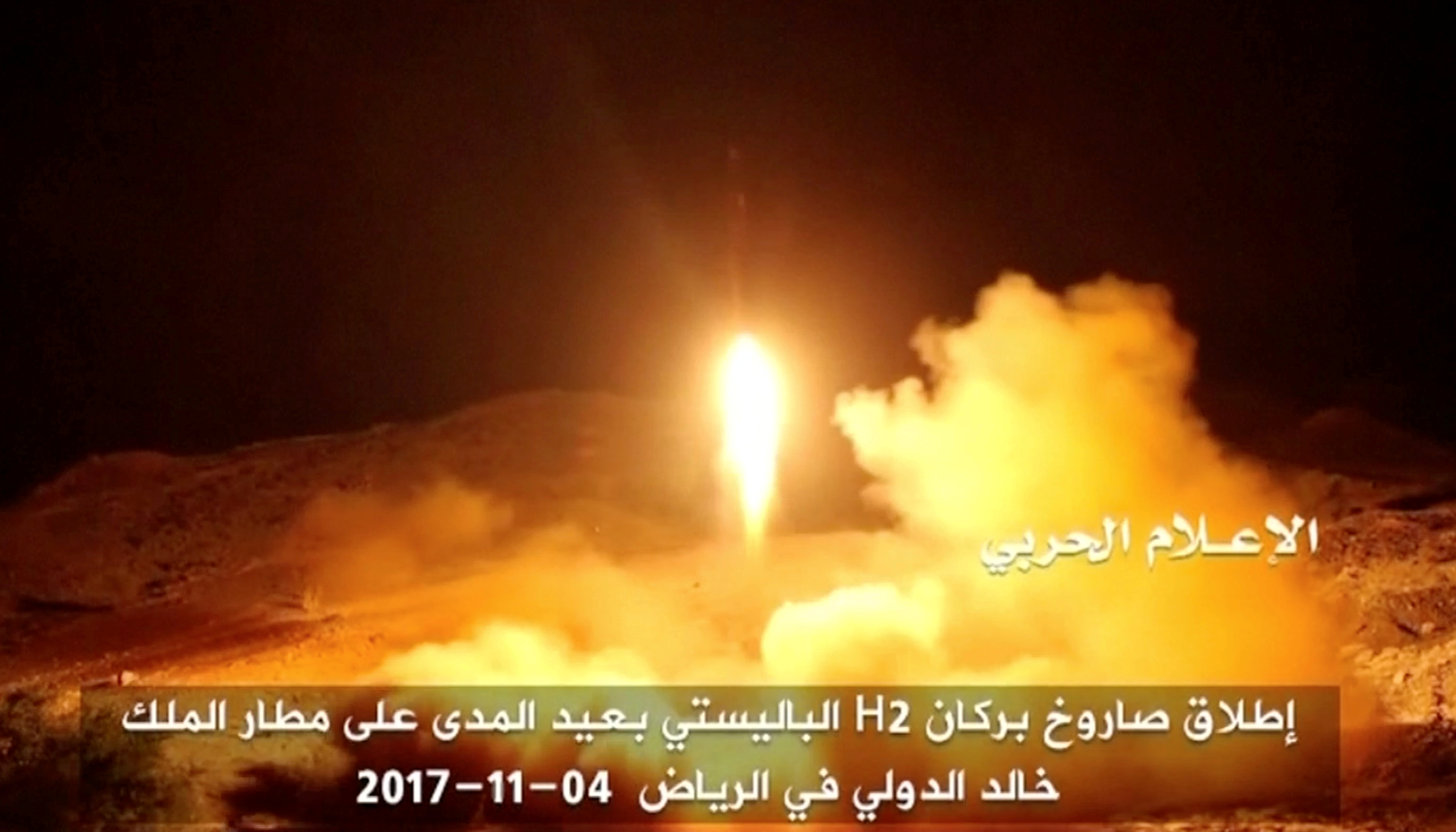 White House condemns missile attacks on Saudi by Yemen's Houthis