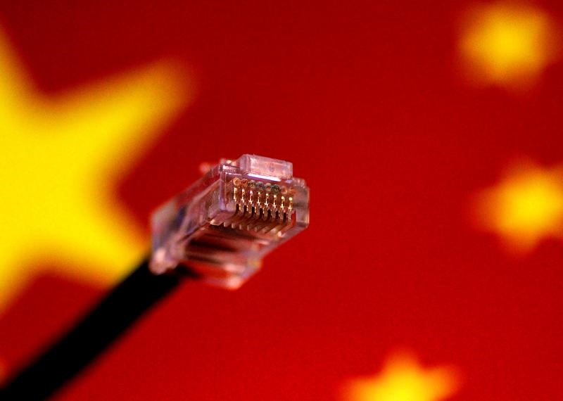 China cyber watchdog rejects censorship critics, says internet must be 'orderly'