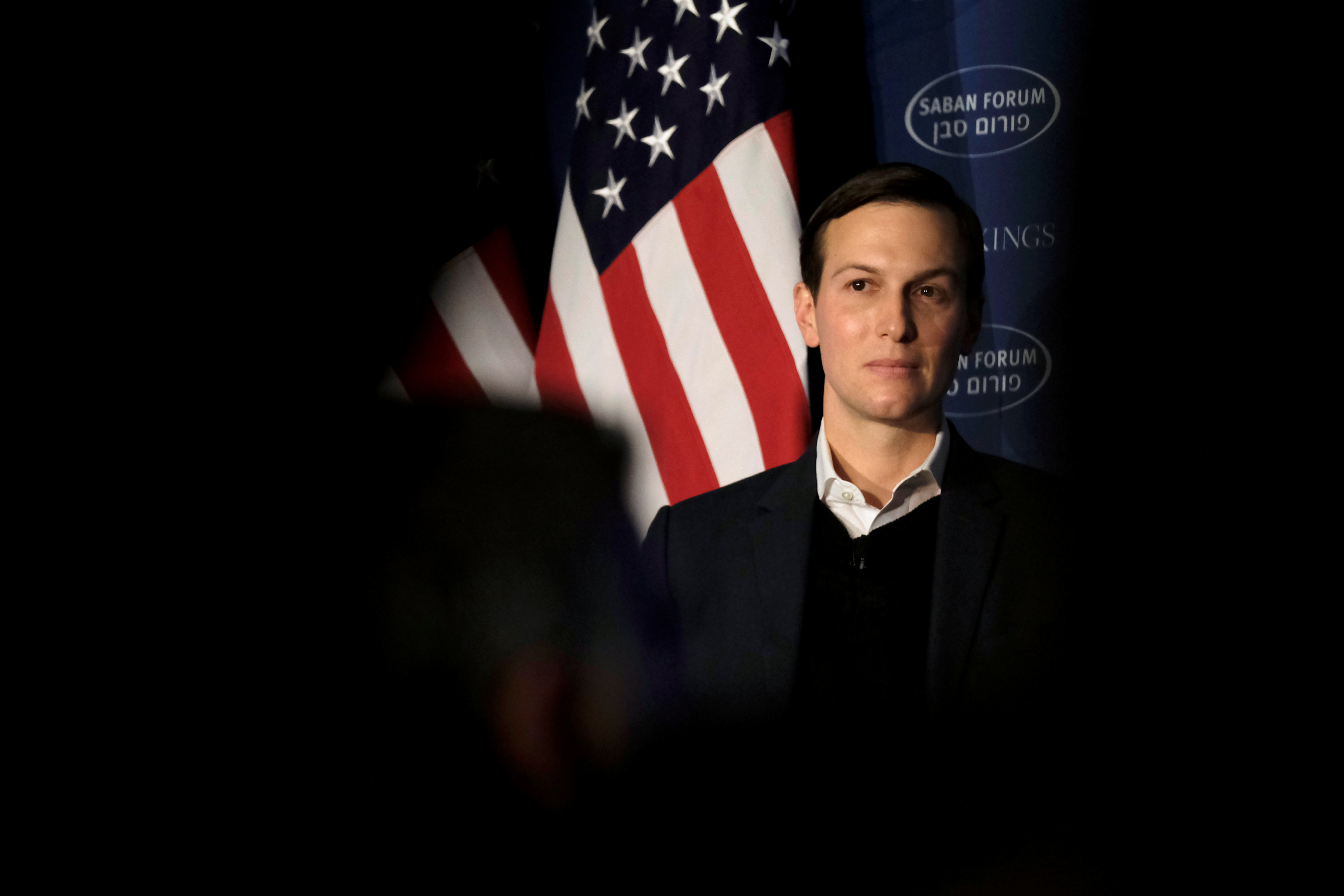 White House senior adviser Jared Kushner delivers remarks on the Trump administration's approach to the Middle East region at the Saban Forum in Washington, U.S., December 3, 2017.