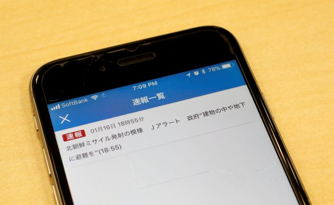 Japan's public broadcaster NHK's false alarm about a North Korean missile launch which was received on a smart phone is pictured in Tokyo, Japan January 16, 2018. REUTERS/Kim Kyung-Hoon