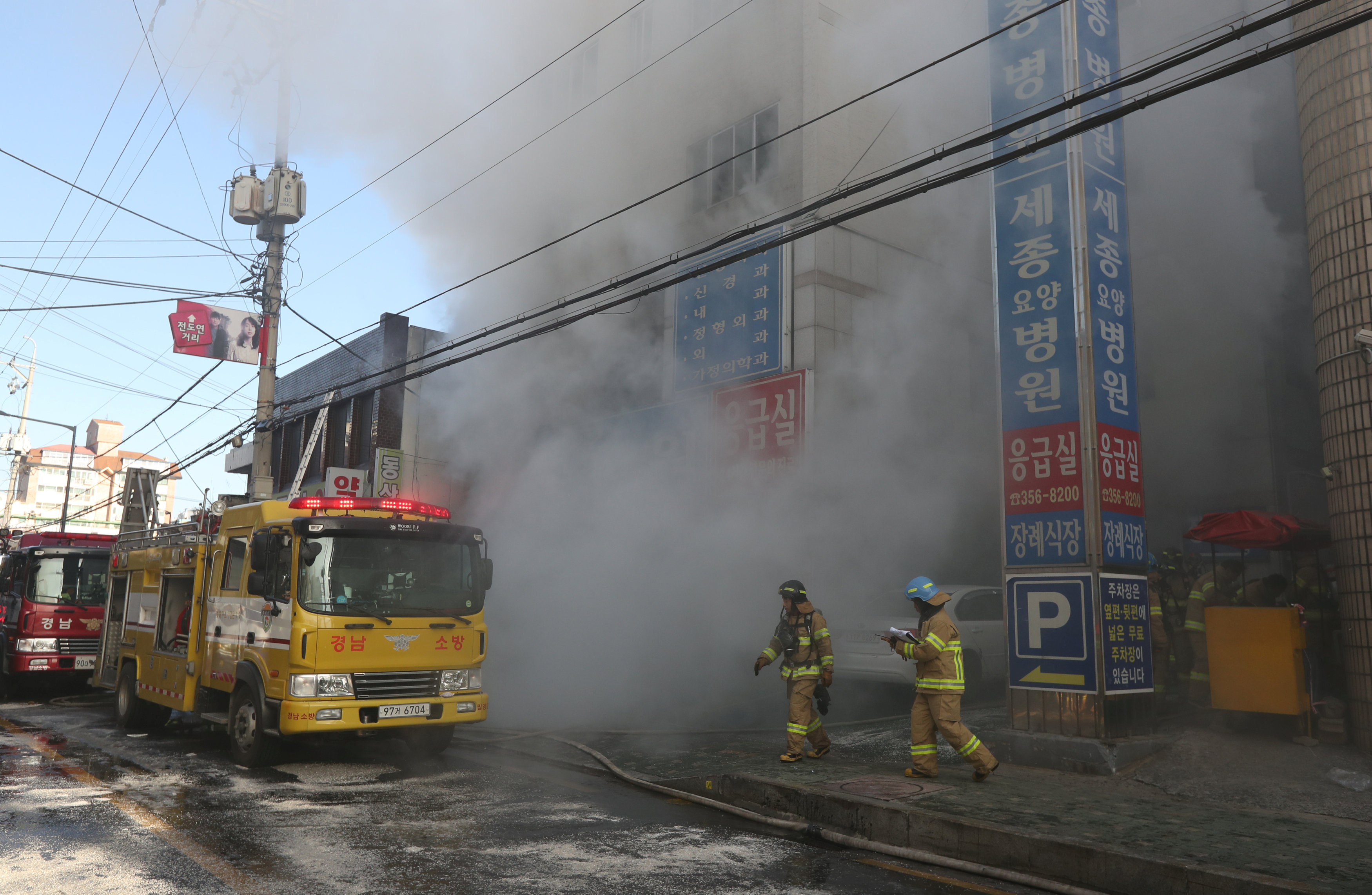 Smoke rises from a burning hospital in Miryang, South Korea, January 26, 2018.
