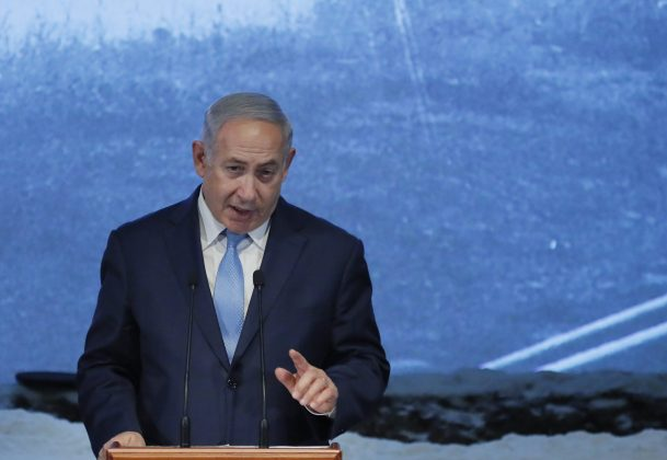 Israeli Prime Minister Benjamin Netanyahu delivers a speech during an event marking the International Holocaust Victims Remembrance Day and the 75th anniversary of the breakthrough the Nazi Siege of Leningrad in the World War II, at the Jewish Museum and Tolerance Centre in Moscow, Russia January 29, 2018.