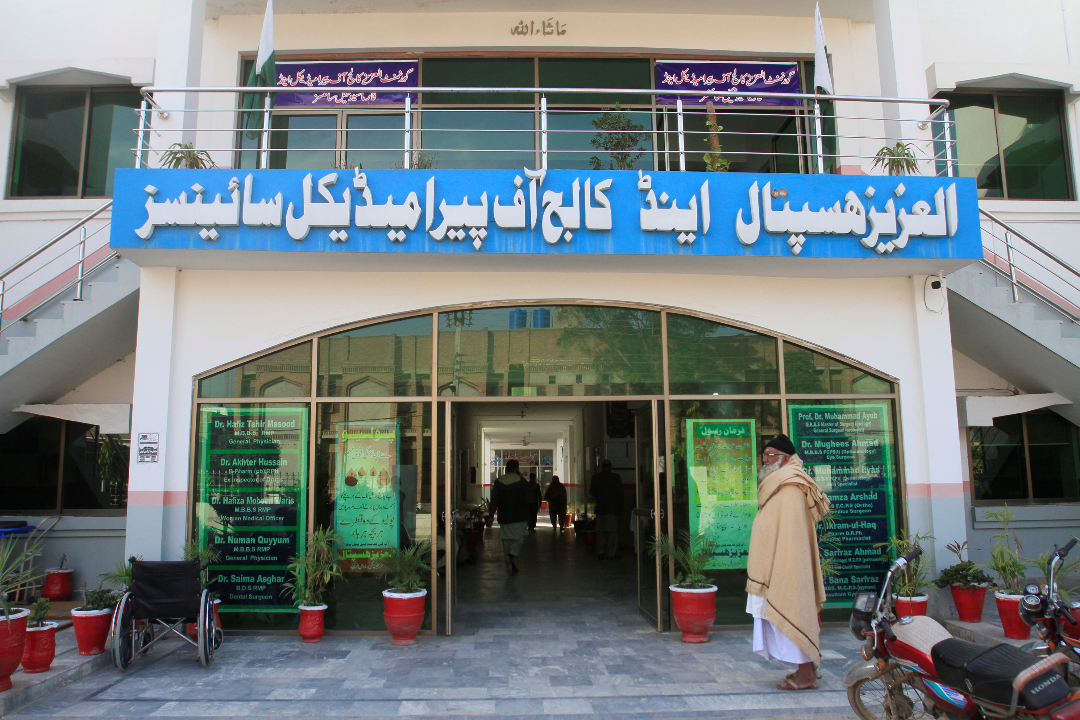 A man stands at the entrance of Government Al-Aziz Hospital, previously known as Al-Aziz Hospital, run by the Islamic charity organisation Jamaat-ud-Dawa (JuD) in Muridke near Lahore, Pakistan February 15, 2018. Picture taken February 15, 2018. REUTERS/Mohsin Raza