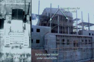 FILE PHOTO- This undated combination image released by the U.S. Government shows the North Korean reactor in Yongbyon and the nuclear reactor under construction in Syria. U.S. Government/Handout via REUTERS/File Photo