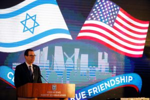 U.S. Treasury Secretary Steven Mnuchin speaks during a reception held at the Israeli Ministry of Foreign Affairs in Jerusalem, ahead of the moving of the U.S. embassy to Jerusalem, May 13, 2018. REUTERS/Amir Cohen