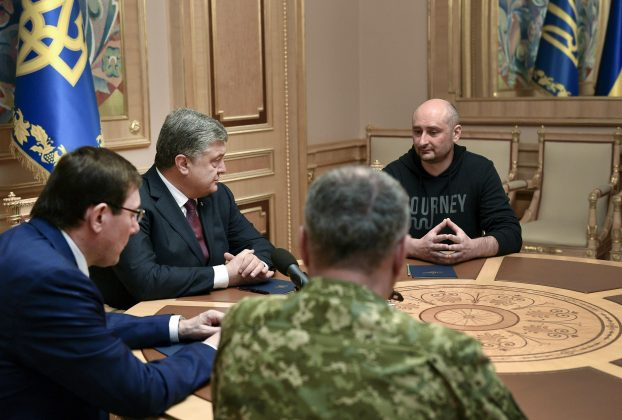 Ukrainian President Petro Poroshenko meets with Russian journalist Arkady Babchenko, who was declared murdered and then later turned up alive, Prosecutor General Yuriy Lutsenko and head of the state security service (SBU) Vasily Gritsak in Kiev, Ukraine May 30, 2018. Mykola Lazarenko/Ukrainian Presidential Press Service/Handout via REUTERS