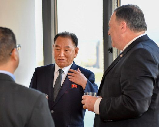 North Korean envoy Kim Yong Chol speaks ahead of a working dinner with U.S. Secretary of State Mike Pompeo in New York, U.S., May 30, 2018. U.S. Department of State/Handout via REUTERS