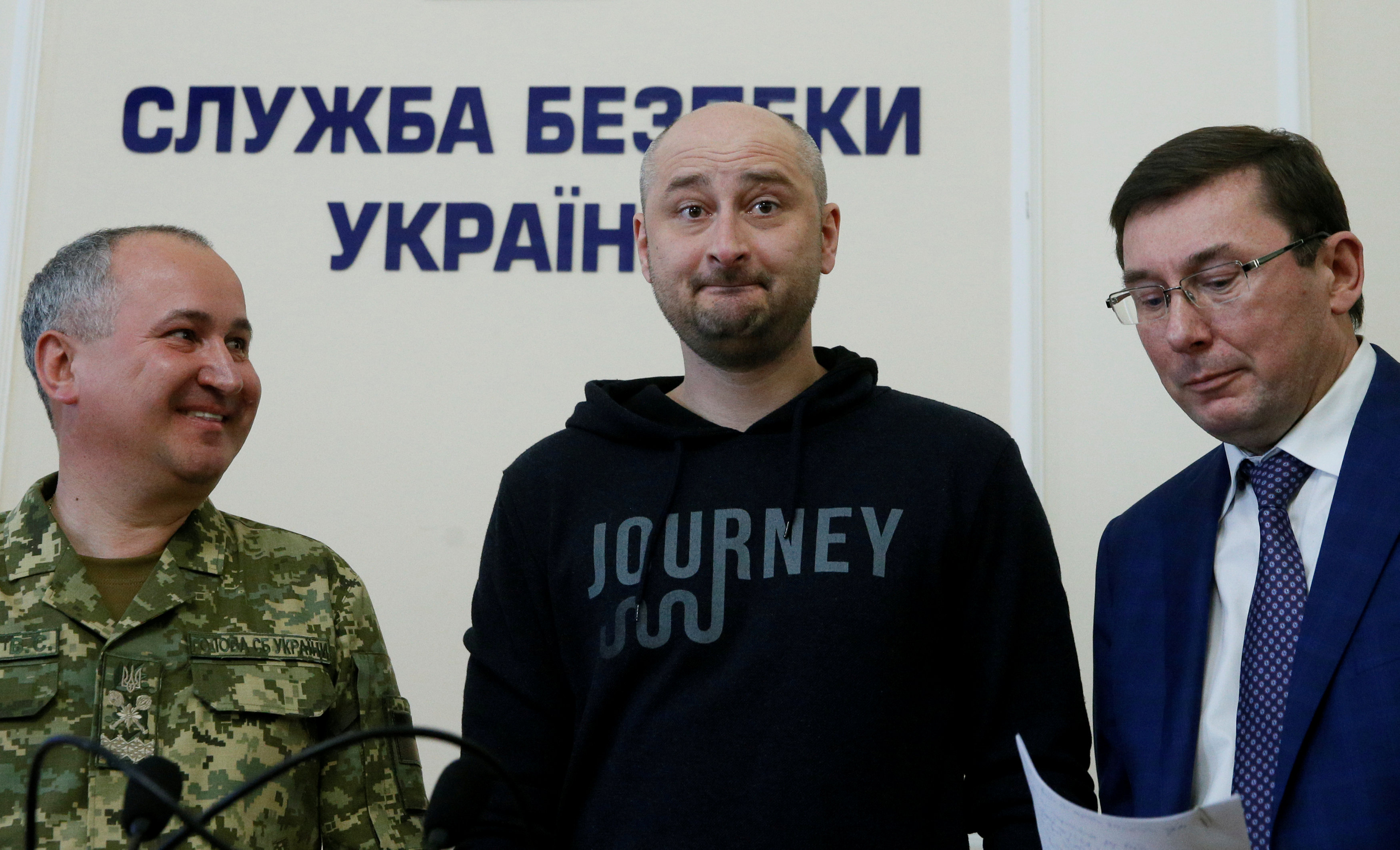 Russian journalist Arkady Babchenko (C), who was reported murdered in the Ukrainian capital on May 29, Ukrainian Prosecutor General Yuriy Lutsenko (R) and head of the state security service (SBU) Vasily Gritsak attend a news briefing in Kiev, Ukraine May 30, 2018. REUTERS/Valentyn Ogirenko