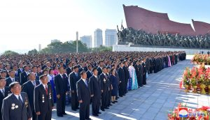 Attendees during the 70th anniversary of North Korea's foundation, in this undated photo released on September 9, 2018 by North Korea's Korean Central News Agency (KCNA). KCNA/via REUTERS