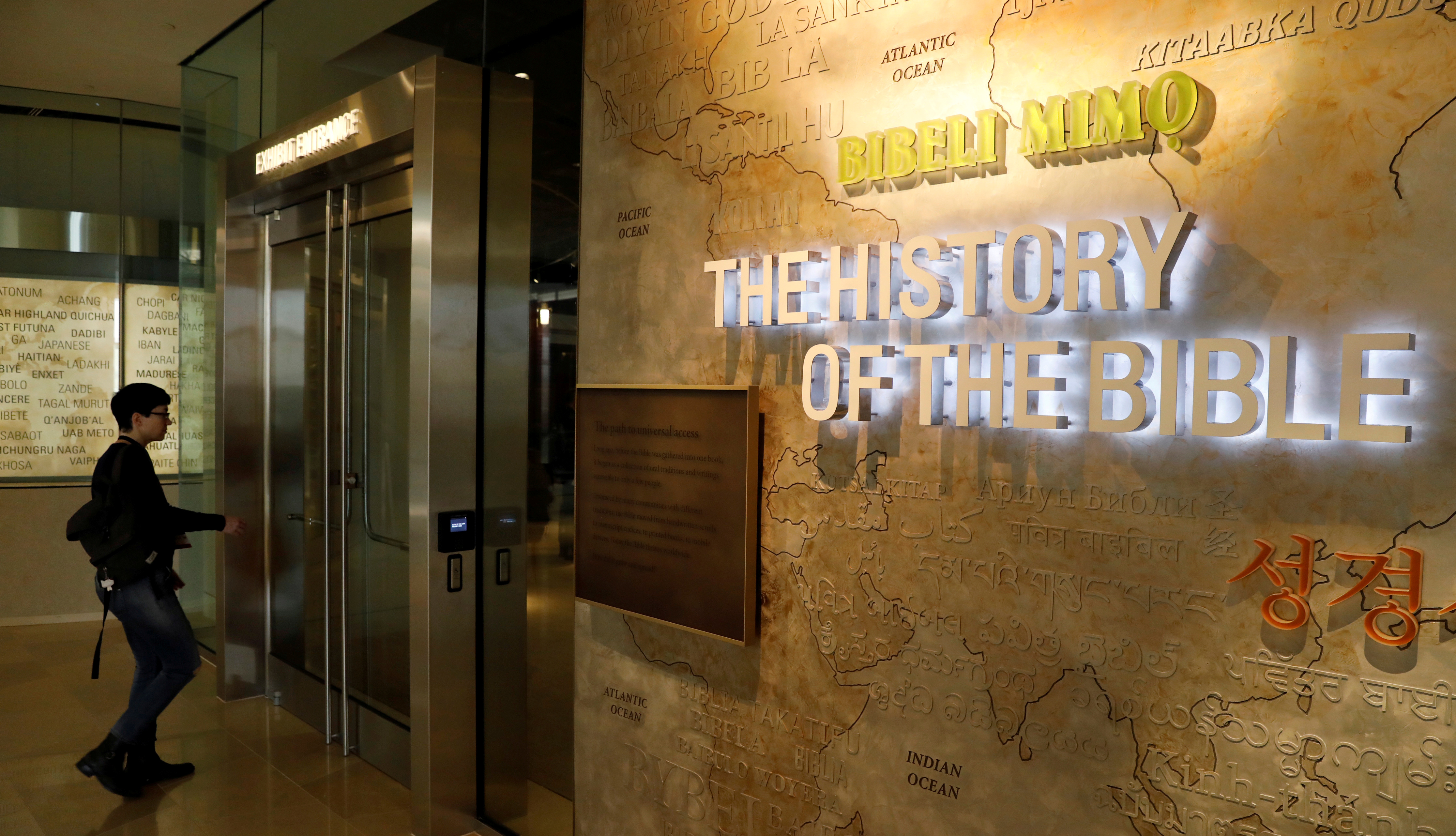 FILE PHOTO: A visitor enters an exhibit room during a preview at the Museum of the Bible in Washington, U.S., November 14, 2017. REUTERS/Kevin Lamarque/File Photo
