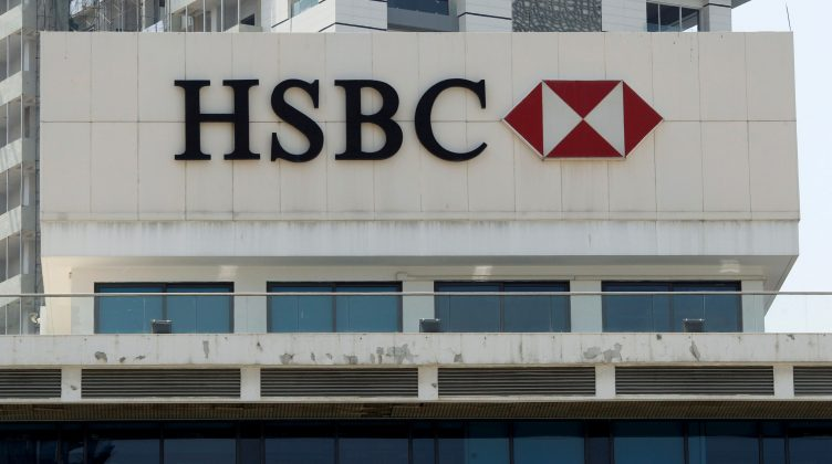 FILE PHOTO: The HSBC logo is seen on a top roof of the main branch in Beirut, Lebanon July 25, 2016. REUTERS/ Aziz Taher/File Photo