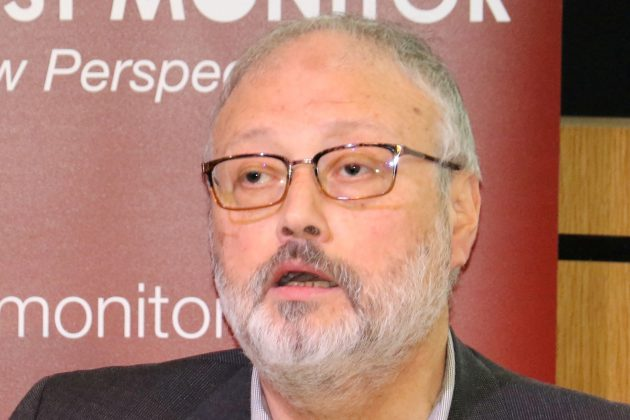 FILE PHOTO: Saudi dissident Jamal Khashoggi speaks at an event hosted by Middle East Monitor in London, Britain, September 29, 2018. Middle East Monitor/Handout via REUTERS