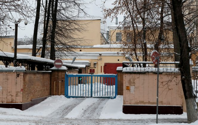 FILE PHOTO: A general view shows the pre-trial detention centre Lefortovo, where former U.S. Marine Paul Whelan is reportedly held in custody in Moscow, Russia January 3, 2019. REUTERS/Shamil Zhumatov/File Photo