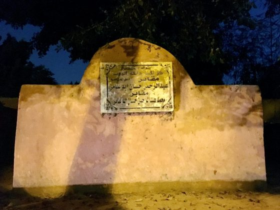 The gravestone of Mohamed Abu Amer is seen near his family home in Al-Khanka, Egypt, August 6, 2018. REUTERS/Staff