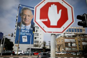 An election campaign billboard depicting Benny Gantz, leader of Blue and White party, is seen in Tel Aviv, Israel April 8, 2019. REUTERS/Amir Cohen