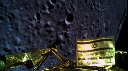 An image taken by Israel spacecraft, Beresheet, upon its landing on the moon, obtained by Reuters from Space IL on April 11, 2019. Courtesy Space IL/Handout via REUTERS