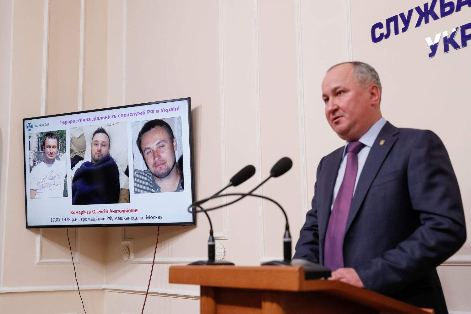 Head of the Security Service of Ukraine Vasyl Hrytsak (SBU) speaks during a news conference, dedicated to the alleged detention of members of a sabotage-reconnaissance group, who according to SBU were sent by Russian intelligence agencies, in Kiev, Ukraine April 17, 2019. REUTERS/Valentyn Ogirenko