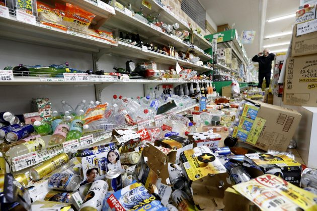 Scattered goods caused by an earthquake are seen at a supermarket in Tsuruoka, Yamagata prefecture, Japan June 19, 2019, in this photo taken by Kyodo. Mandatory credit Kyodo/via REUTERS ATTENTION EDITORS - THIS IMAGE WAS PROVIDED BY A THIRD PARTY. MANDATORY CREDIT. JAPAN OUT. NO COMMERCIAL OR EDITORIAL SALES IN JAPAN.