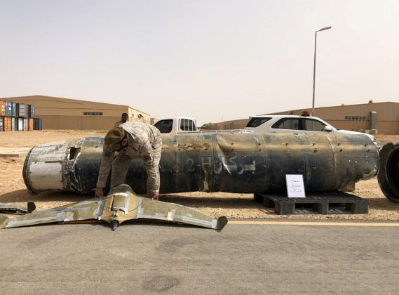 FILE PHOTO: A projectile and a drone launched at Saudi Arabia by Yemen'S Houthis are displayed at a Saudi military base, Al-Kharj, Saudi Arabia June 21, 2019. REUTERS/Stephen Kalin
