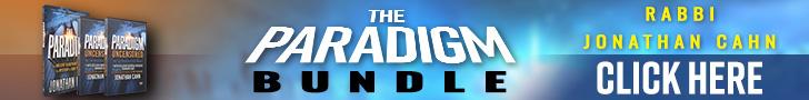 Paradigm Bundle